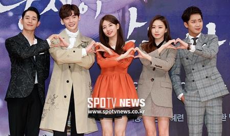 """Suzy - Lee Jong Suk sánh đôi ra mắt """"bom tấn truyền hình"""" mới - Ảnh 2"""