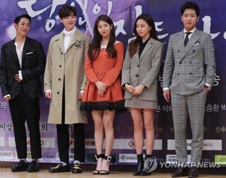 """Suzy - Lee Jong Suk sánh đôi ra mắt """"bom tấn truyền hình"""" mới - Ảnh 1"""