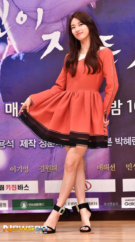 """Suzy - Lee Jong Suk sánh đôi ra mắt """"bom tấn truyền hình"""" mới - Ảnh 3"""