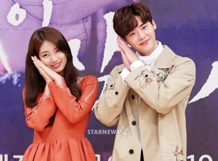 """Suzy - Lee Jong Suk sánh đôi ra mắt """"bom tấn truyền hình"""" mới - Ảnh 11"""