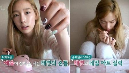 """Thế nào là """"ở nhà một mình"""" kiểu của Taeyeon? - Ảnh 2"""