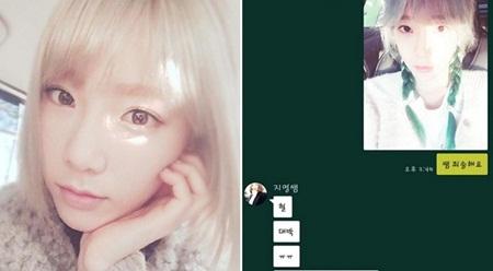 """Thế nào là """"ở nhà một mình"""" kiểu của Taeyeon? - Ảnh 7"""