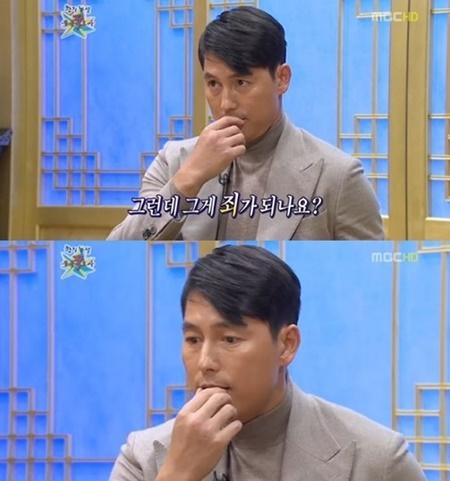 Scandal hẹn hò gây sốc nhất trong lịch sử showbiz Hàn Quốc - Ảnh 6
