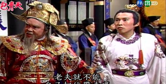 """Diễn viên phim """"Bao Thanh Thiên"""" vướng cáo buộc cưỡng hiếp - Ảnh 1"""