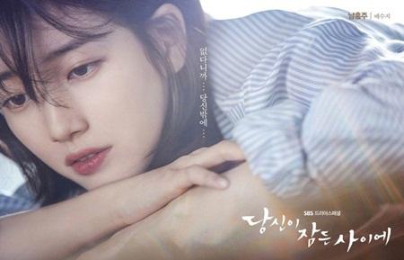 """Suzy sắp sánh đôi cùng """"thủy thần"""" Nam Joo Hyuk trong phim mới? - Ảnh 1"""