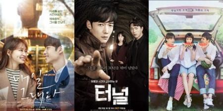Điểm lại 9 xu hướng phim Hàn nổi bật năm 2017 - Ảnh 2