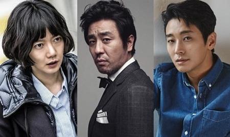 Những bộ phim Hàn đáng mong chờ nhất 2018 - Ảnh 11