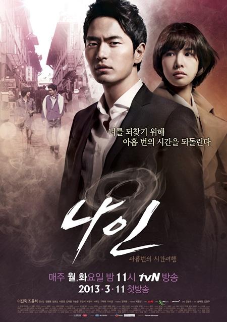 """Top 10 phim xứ Hàn khiến chị em """"mê mệt"""" - Ảnh 2"""
