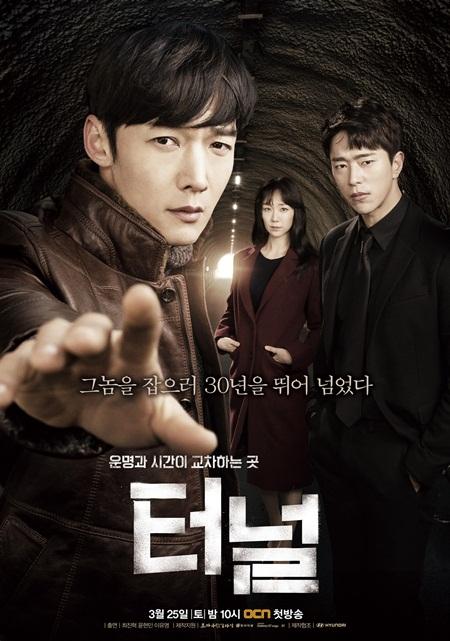 """Top 10 phim xứ Hàn khiến chị em """"mê mệt"""" - Ảnh 3"""