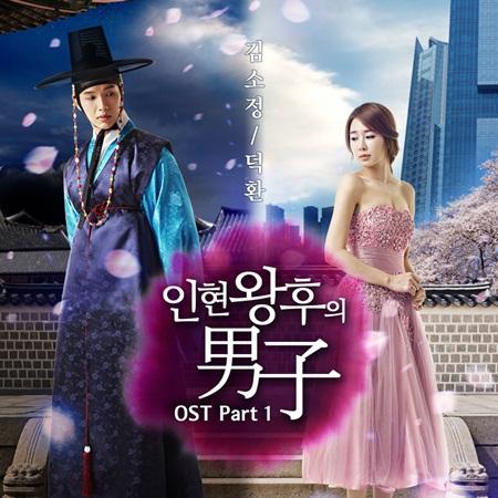 """Top 10 phim xứ Hàn khiến chị em """"mê mệt"""" - Ảnh 6"""