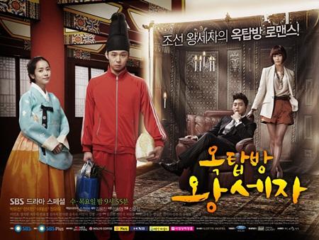 """Top 10 phim xứ Hàn khiến chị em """"mê mệt"""" - Ảnh 7"""