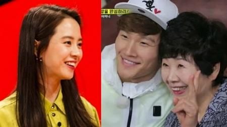 Song Ji Hyo chia sẻ về chuyện hẹn hò với Kim Joong Kook - Ảnh 1