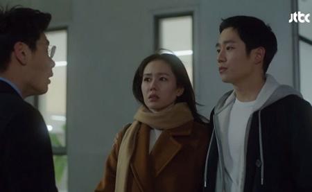 """Jung Hae In và 7 lần khiến fan """"điên đảo"""" trong """"Chị đẹp mua cơm ngon cho tôi"""" - Ảnh 1"""