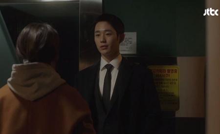 """Jung Hae In và 7 lần khiến fan """"điên đảo"""" trong """"Chị đẹp mua cơm ngon cho tôi"""" - Ảnh 4"""