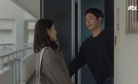 """Jung Hae In và 7 lần khiến fan """"điên đảo"""" trong """"Chị đẹp mua cơm ngon cho tôi"""" - Ảnh 7"""