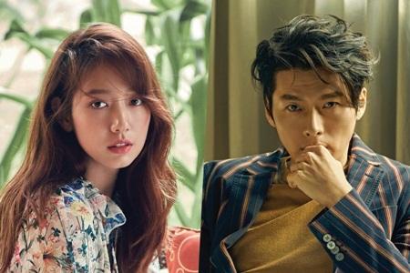 Park Shin Hye sánh đôi Hyun Bin trong drama mới của đài tvN - Ảnh 1
