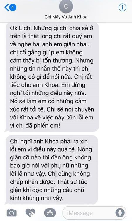 """Phạm Lịch tung tin nhắn bằng chứng, thêm một người tố Phạm Anh Khoa """"gạ tình"""" - Ảnh 4"""