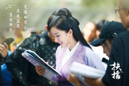 """""""Phù Dao hoàng hậu"""" và bản lĩnh đứng dậy sau scandal của Dương Mịch - Ảnh 5"""