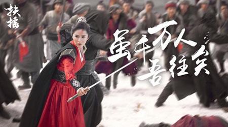 """""""Phù Dao hoàng hậu"""" và bản lĩnh đứng dậy sau scandal của Dương Mịch - Ảnh 3"""