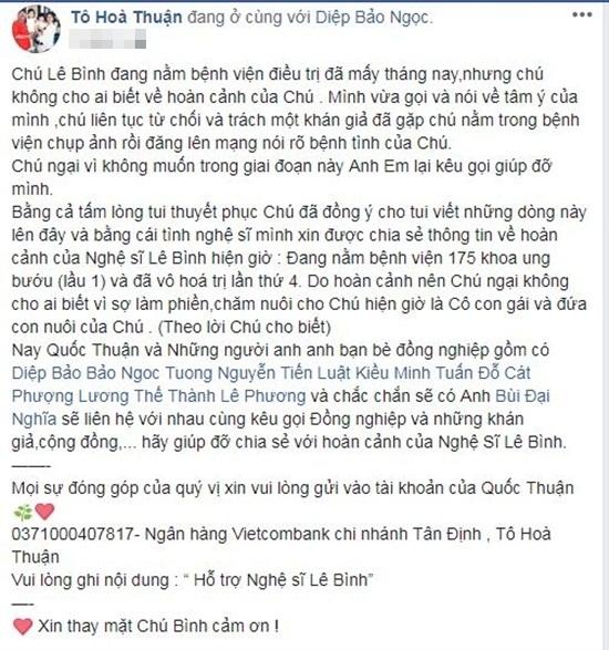 Sao Việt chung tay kêu gọi hỗ trợ nghệ sĩ Lê Bình điều trị ung thư phổi - Ảnh 2