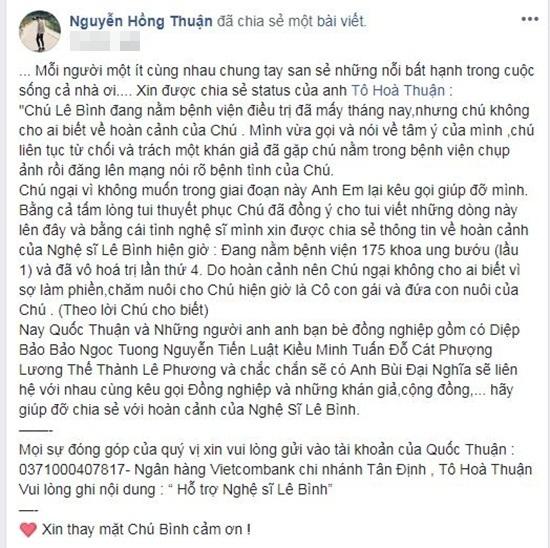 Sao Việt chung tay kêu gọi hỗ trợ nghệ sĩ Lê Bình điều trị ung thư phổi - Ảnh 5