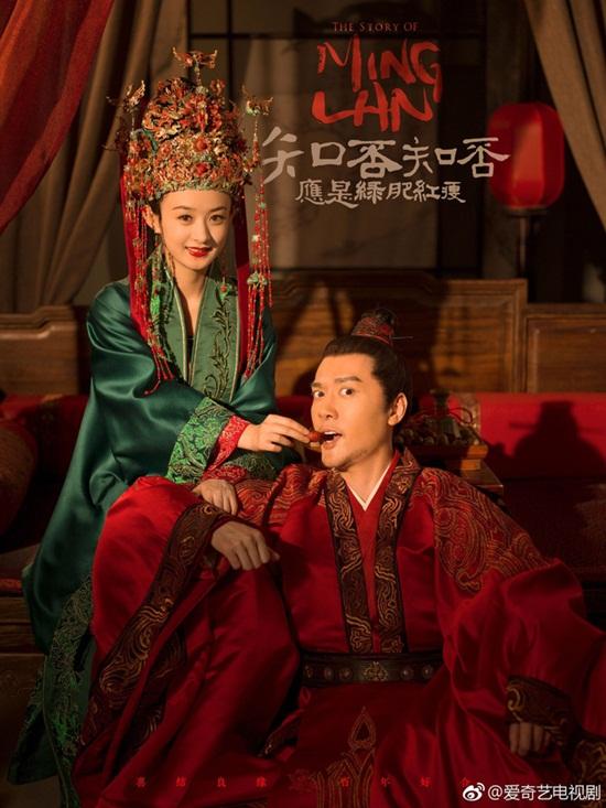 Dương Mịch đã ly hôn nhưng nhìn những tiểu hoa đán này, bạn vẫn có thể tin vào tình yêu - Ảnh 6