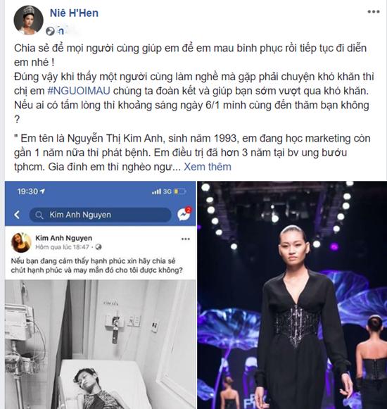 Xót xa người mẫu 9X ung thư giai đoạn cuối, sao Việt kêu gọi giúp đỡ - Ảnh 3