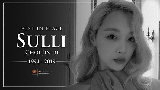 Gia đình Sulli muốn giấu nguyên nhân cái chết, tổ chức tang lễ riêng tư - Ảnh 1