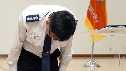 Cảnh sát Hàn Quốc cúi đầu xin lỗi vì để lộ thông tin Sulli tự tử - Ảnh 2