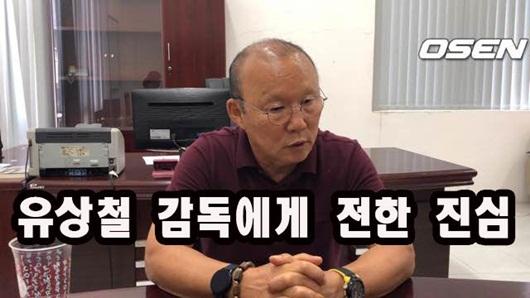 Tin tức thể thao mới nóng nhất ngày 22/11/2019: HLV Park Hang-seo xúc động chia sẻ về học trò cũ bị ung thư - Ảnh 1