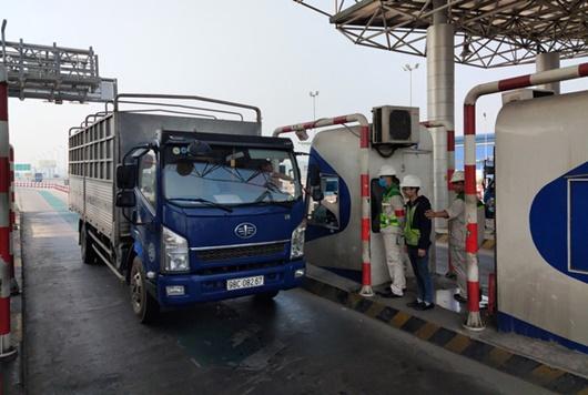 Bộ Giao thông Vận tải xin gia hạn tiến độ dự án thu phí tự động - Ảnh 1