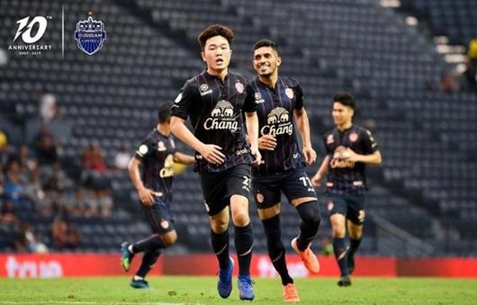 Tin tức thể thao mới nóng nhất ngày 20/12/2019: Xuân Trường được vinh danh Bàn thắng đẹp nhất Thai League 2019 - Ảnh 1