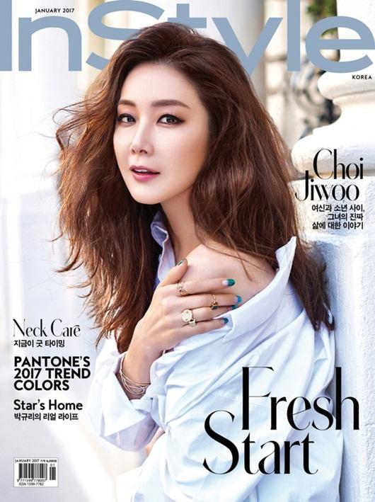 """""""Nữ hoàng nước mắt"""" Choi Ji Woo mang thai con đầu lòng ở tuổi 44 - Ảnh 2"""