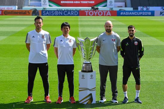Asian Cup 2019: HLV Nhật Bản tuyên bố đanh thép trước chung kết - Ảnh 1