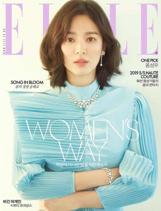 Chẳng thèm để ý tới tin đồn ly hôn, Song Hye Kyo xuất hiện lộng lẫy trên tạp chí - Ảnh 1