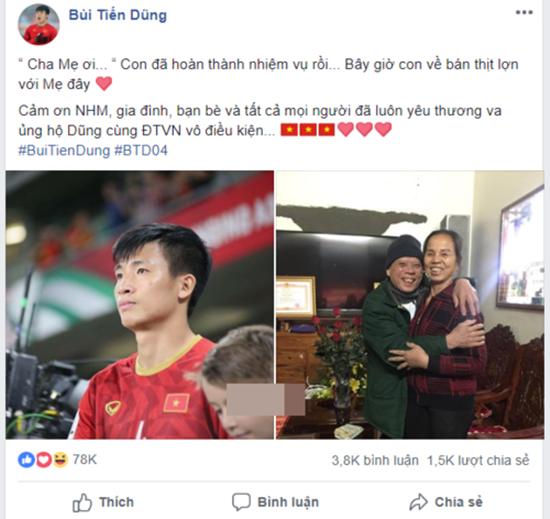 Bùi Tiến Dũng ra chợ bán thịt lợn với mẹ đúng như lời hứa tại Asian Cup - Ảnh 1