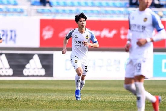 HLV Incheon United chỉ ra điều Công Phượng cần làm để được đá chính - Ảnh 1