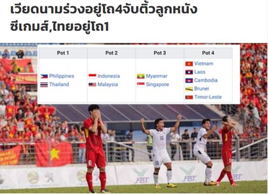 """SEA Games 2019 còn chưa bắt đầu, báo Thái đã """"e ngại"""" U22 Việt Nam giành HCV - Ảnh 2"""