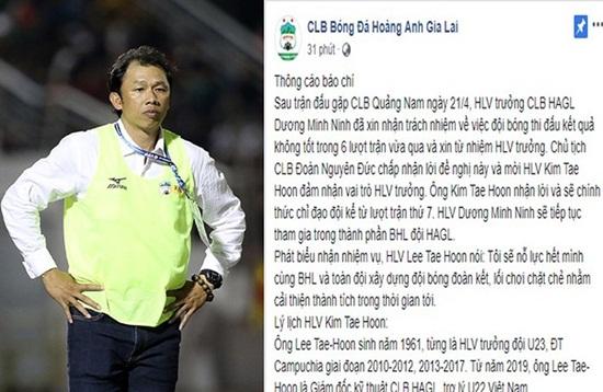 HLV Dương Minh Ninh từ chức, HAGL có thầy mới người Hàn Quốc - Ảnh 1