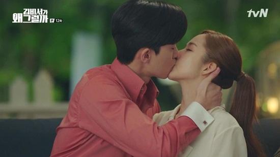Những nụ hôn quá đỗi nóng bỏng trong phim Hàn khiến fan cũng ngượng ngùng khi xem - Ảnh 5