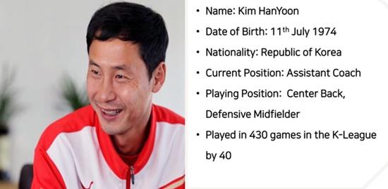 Tiết lộ về trợ lý người Hàn mới nhất của HLV Park Hang-seo - Ảnh 1