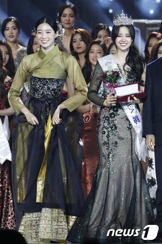 """Tân Hoa hậu Hàn Quốc vừa được ca ngợi nhan sắc nữ thần đã bị """"quay lưng"""" vì thân thế - Ảnh 3"""
