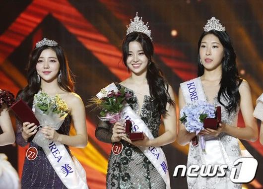 """Tân Hoa hậu Hàn Quốc vừa được ca ngợi nhan sắc nữ thần đã bị """"quay lưng"""" vì thân thế - Ảnh 4"""