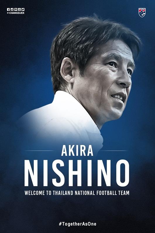Thái Lan chính thức bổ nhiệm HLV trưởng người Nhật Akira Nishino - Ảnh 2