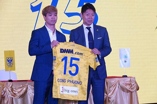 """Tin tức thể thao mới nóng nhất hôm nay 6/7/2019: Điều """"lạ"""" trong đợt tập trung ngắn hạn của U23 Việt Nam - Ảnh 2"""