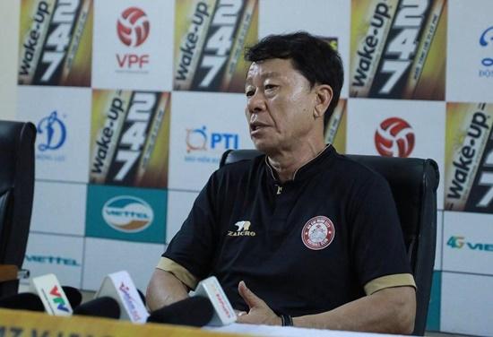 Tin tức thể thao mới - nóng nhất hôm nay (11/8): HLV TP.HCM nói điều cay đắng sau trận thua Quảng Nam - Ảnh 1