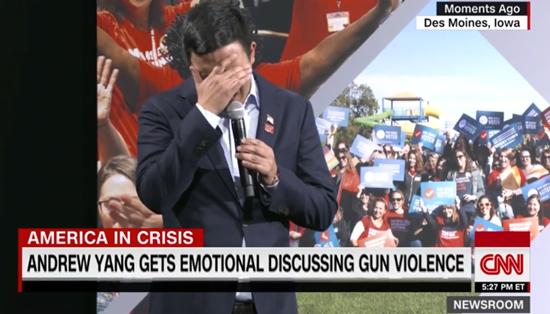 Ứng viên tổng thống Mỹ bật khóc trong lúc nói về bạo lực súng đạn - Ảnh 1