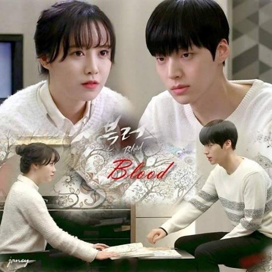 Goo Hye Sun tiết lộ Ahn Jae Hyun muốn ly hôn, công khai loạt tin nhắn gây sốc - Ảnh 3