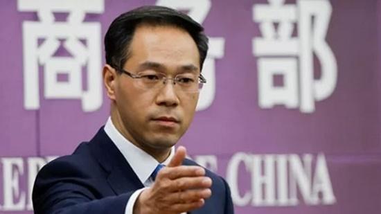 Trung Quốc phản đối mạnh mẽ tuyên bố tăng thuế của Tổng thống Mỹ - Ảnh 1