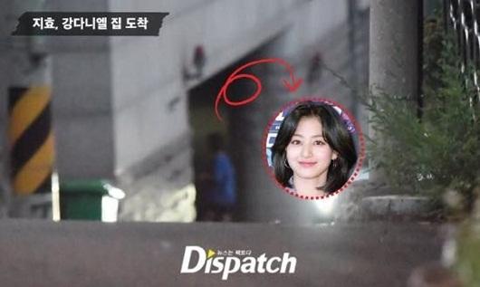 Cựu thành viên Wanna One Kang Daniel  và Jihyo (TWICE) hẹn hò, dân mạng bất ngờ gọi tên Baekhyun - Ảnh 3